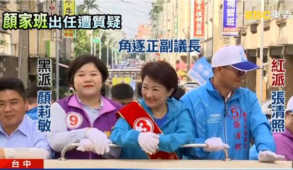 台中新市長盧秀燕新內閣「顏家班」用好用滿 網友狂酸:到底新市長是誰?