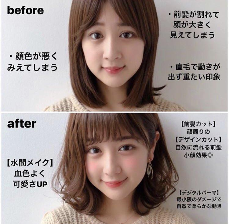 只會化妝是不夠的!11個毀掉你三觀的「整型級理髮術」 只是內捲一下...顏值秒變橋本環奈❤