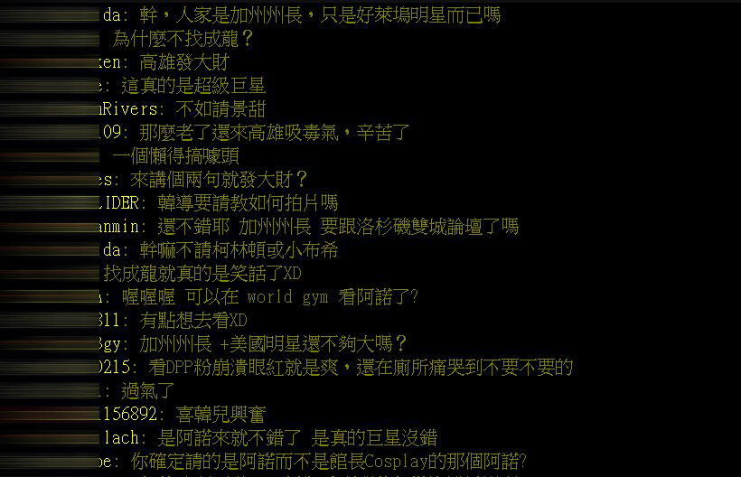 韓國瑜選前支票兌現ING!找來《魔鬼終結者》本人 光預告就先帶高雄觀光起飛...