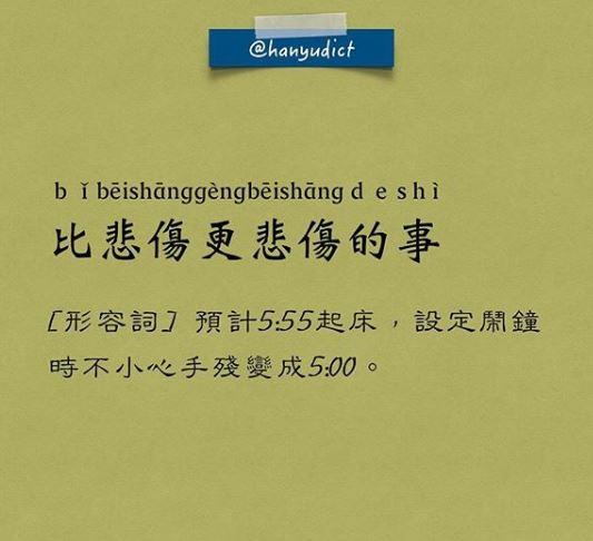 超爆笑現代版「汗語字典」中肯到戳中網友心坎 打掃=把東西放到看不見的地方  ͡° ͜ʖ ͡°