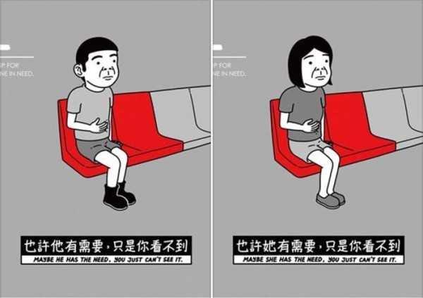 見男子坐博愛座開酸「你是禿頭不是老」 拍照公審反被酸到哭:你這種假道義更噁心!