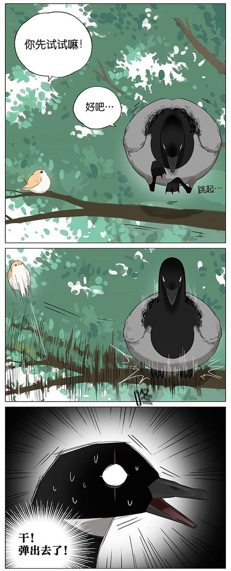 當北方的黑雁遇上南方的麻雀 「讓心融化的」超萌漫畫誕生!竟然因為鳥類心動了~
