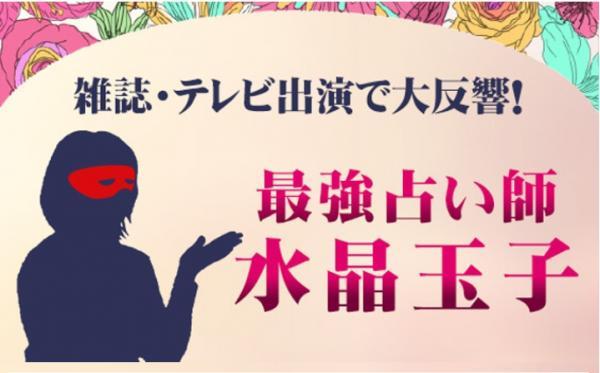 日本最夯占卜師「2019星座 X 血型」運勢排名大公開 摩羯座的人要小心!