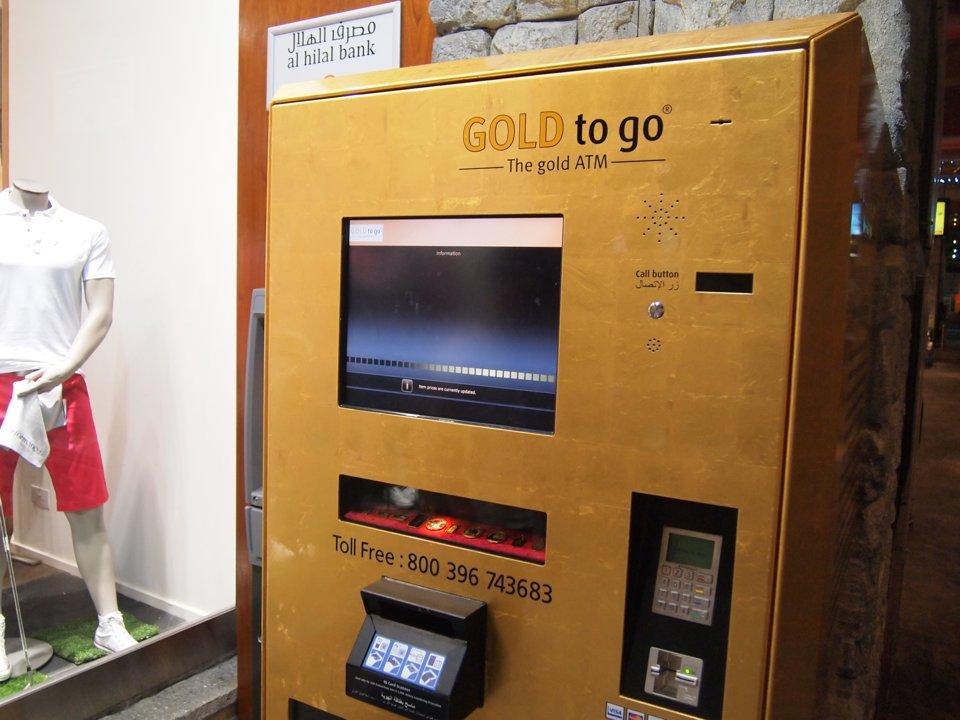 10台證明「世界上沒有什麼不能賣」的超酷炫自動販賣機 錢投下去...掉純金條出來!