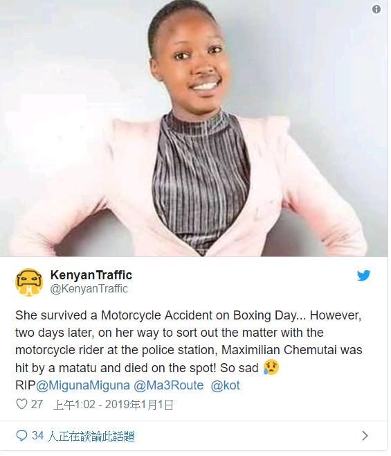 她騎車「擦撞公車」挑戰死神 剛感謝完上帝...同地點走第2次卻還是被帶走!