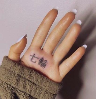 亞莉安娜為友誼「掌心紋上漢字」 開心曬照卻意外把自己變日式燒肉!