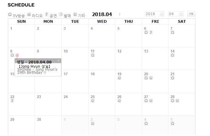 鐘鉉2019「生日被消失」在經紀公司行事曆 粉絲怒:他過去的付出不是事實?