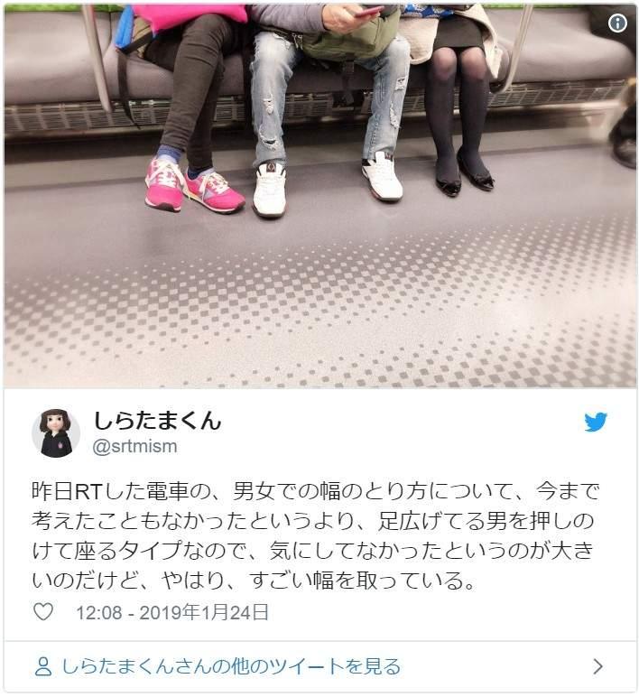 她拍了一張3個乘客搭捷運的照片 他們「腿開的角度不同」揭露嚴重的男尊女卑問題!