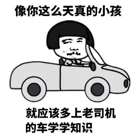 男網友剛吃完魚就「中大獎」哭著求救 醫生「老司機問診法」太專業...有些錢不能省!