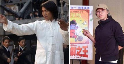 周星馳親口證實拍《功夫2》!他透露當「被打」角色 故事地點將完全改變