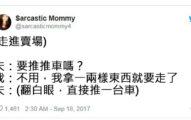 14位網友的「婚姻事實對話」看出真的厭世到爆 「用冰箱磁鐵吵架」絕對是昇華境界!