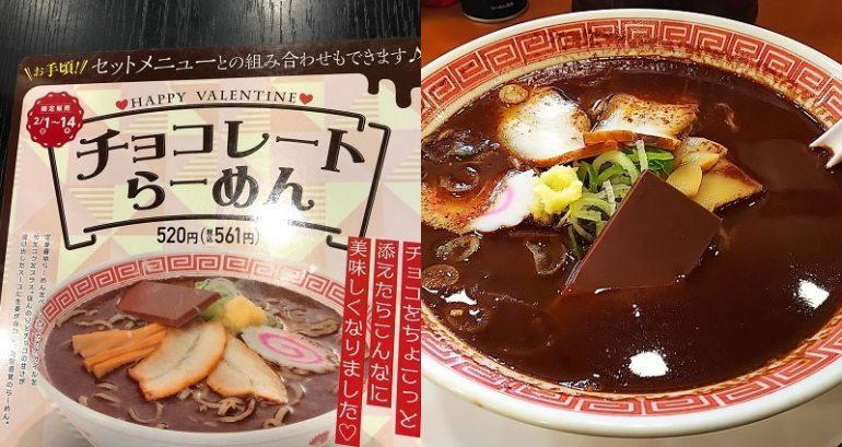 日本情人節推出長得像「台灣恐怖小吃」的特殊拉麵 味道竟然是甜的!