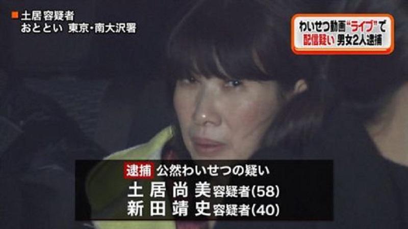 正妹主播「尺度太辣」狂賺400萬被盯上 破門卻只見「58歲垂臉大嬸」警察傻眼:妳哪位?