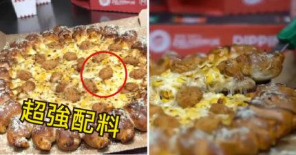 肯德基與必勝客聯手推出「最夢幻組合披薩」 網友傻眼:會害麥當勞倒閉!
