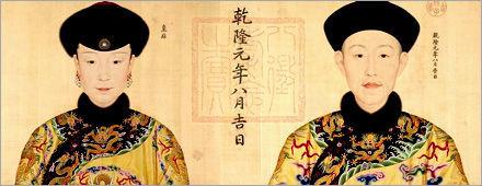 令妃走後153年出土「面帶清晰微笑」 對比一旁亂骨...乾隆「深情小絕招」意外曝光!