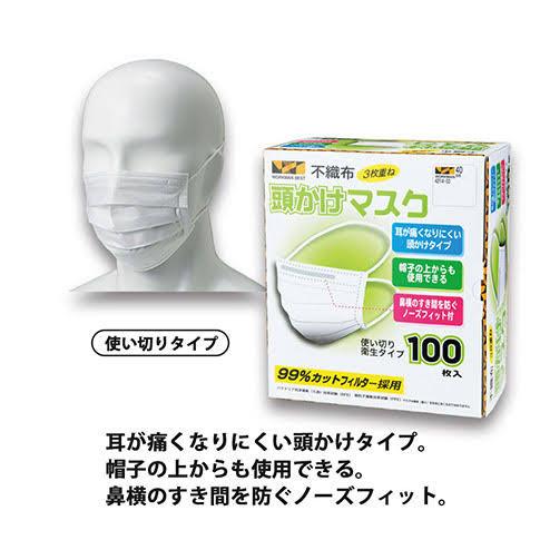 口罩戴太久耳朵很痛?神網友靠「一個迴紋針」拯救大眾 過敏、感冒出門不再煩惱~
