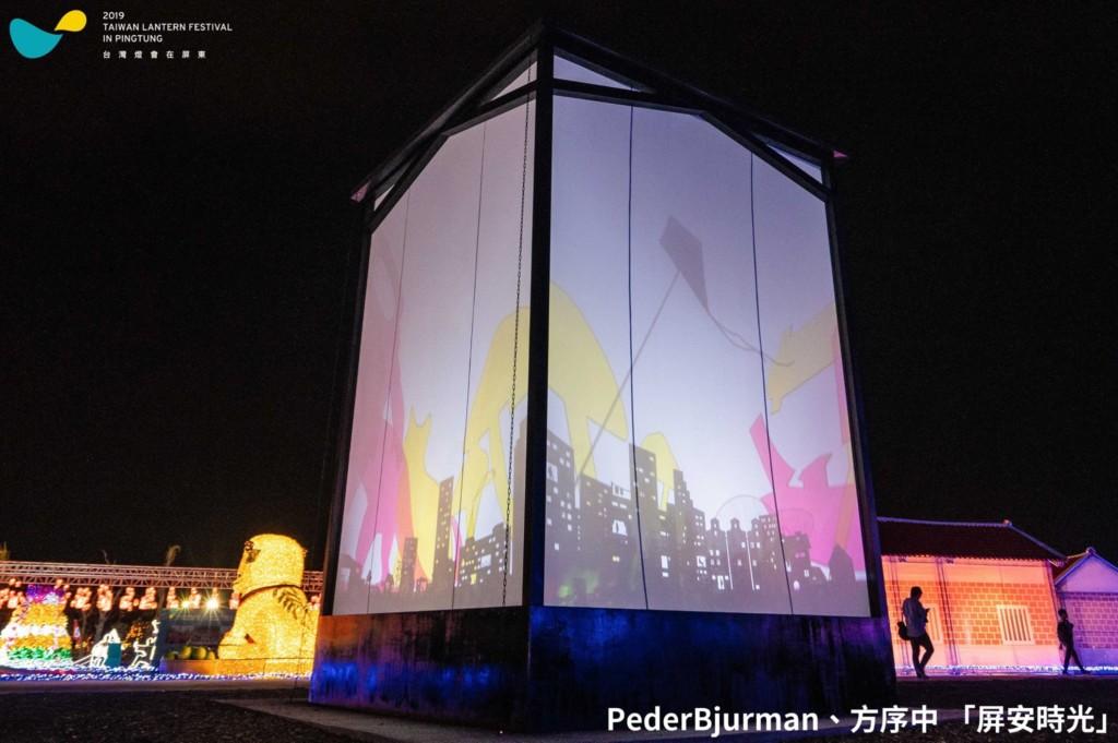 美到國際關注!屏東燈會展期剩一週 作品狂到受邀「到丹麥展出」