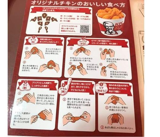 肯德基推5種「最專業又正確炸雞吃法」 網驚:原來一直以來都吃錯了