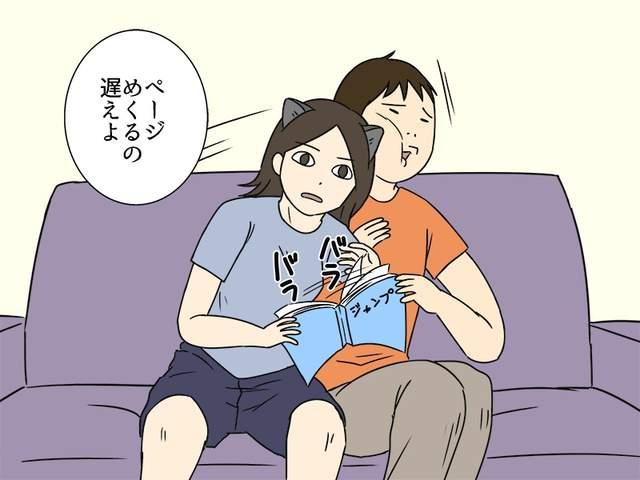 9張「如果貓咪狗狗變成你女友」爆笑對比漫畫 兩種極端讓人選不下去XD
