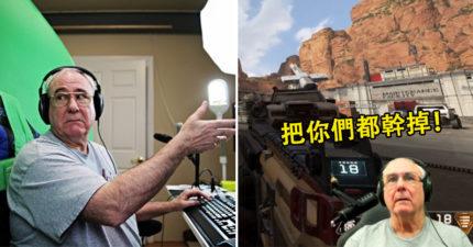 66歲老爺爺陪孫子玩遊戲順便「當起實況主」 激動表情萌翻網友…一看粉絲數嚇傻