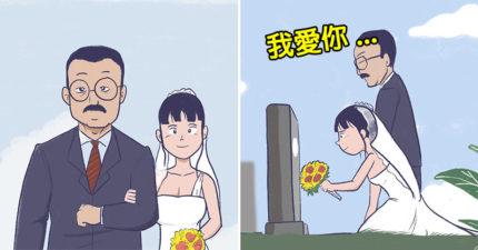 他繪出這個女孩「永遠無法成功結婚」的漫畫 男友離開的原因太讓人生氣!