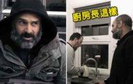 乞丐哥「住高級公寓」卻在街頭狂賺善良財 1天「爽拿2萬」厚臉皮回嗆:比工作爽多了!