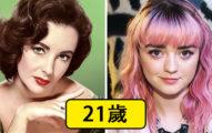 16個上個世紀VS現代名人「同年齡」對比照 雷恩葛斯林跟他根本像爺孫!
