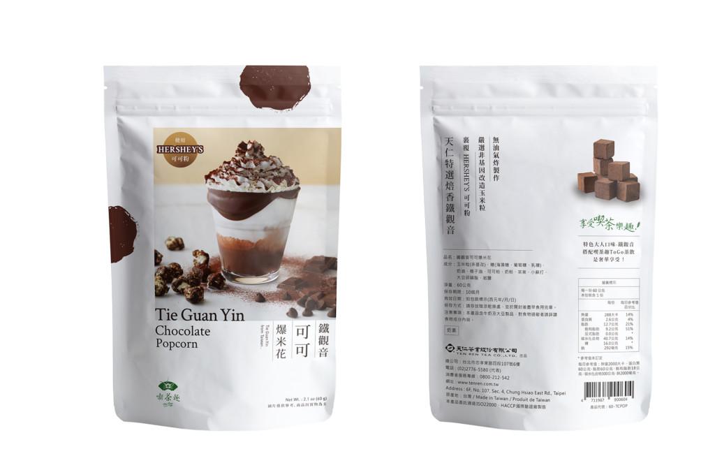 獨創新潮感零食 鐵觀音可可爆米花於天仁茗茶 喫茶趣ToGo全台門市限量販售