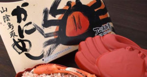 日本超豪華「螃蟹便當」爆紅!只要300元「壓倒性的蟹肉感」車站就能搶得到❤