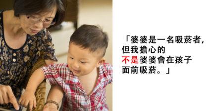 寶寶一出生「媽媽就不准婆婆抱」!嚴格列出「抱孫2個條件」網讚:長知識了
