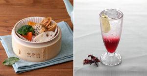 喫茶趣春茶季「限定新品」紅茶燉豚肉、包種纖蔬捲  最精緻呈現