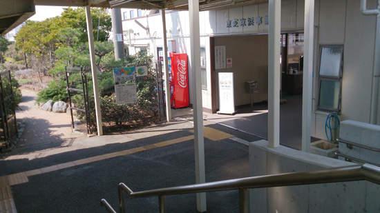 都市傳說?日驚見超獵奇「沒有出入口的車站」 背後設計原因卻讓網讚爆:此生必去!