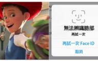 《玩具總動員4》預告彩蛋曝光!眼尖網友發現「安迪長相怪怪的」傻眼:這合法嗎?