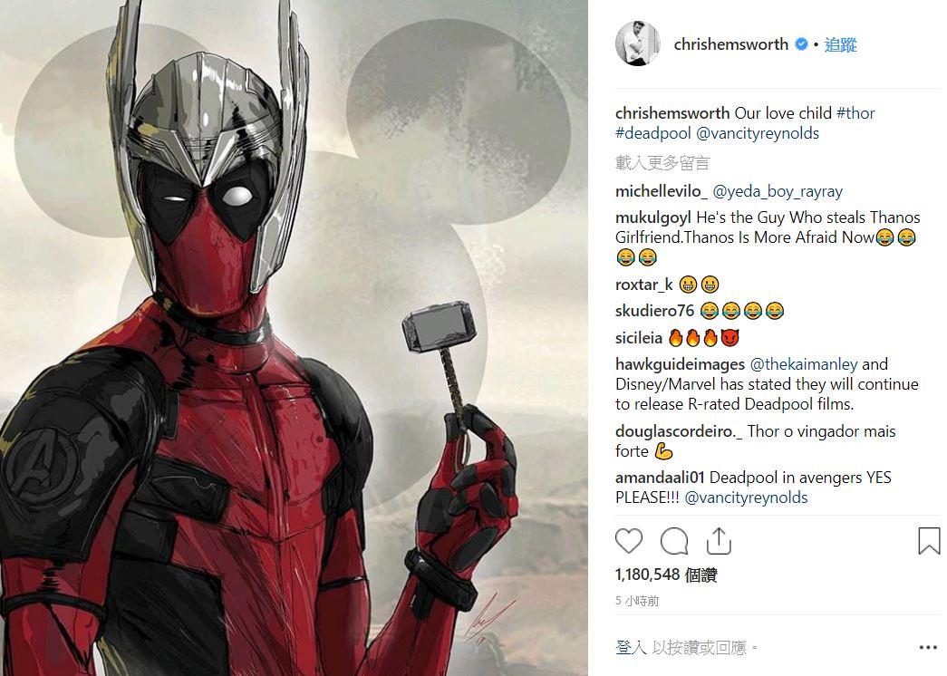 克里斯漢斯沃貼「死侍拿雷神錘照」藏玄機 粉絲逮到「超曖昧留言」興奮:他要大鬧MCU了!