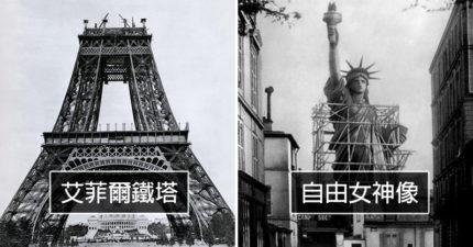 9張帶你搭時光機回去看「世界名建築蓋一半」的稀有照