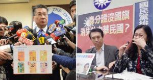 新版身分證「國旗被消失」!徐國勇:「我們沒失去國家主權」 藍委落淚:這是消滅中華民國