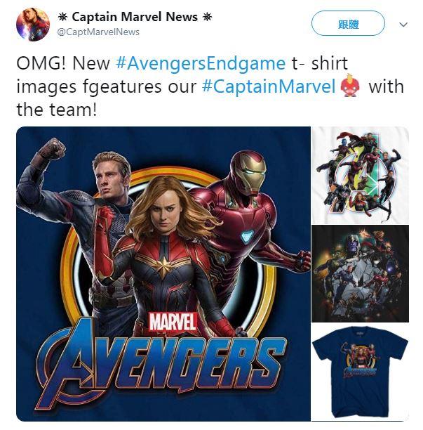 驚奇隊長確定「要跟復仇者合體」 最新官方圖公開...鋼鐵人、美國隊長全淪為配角!