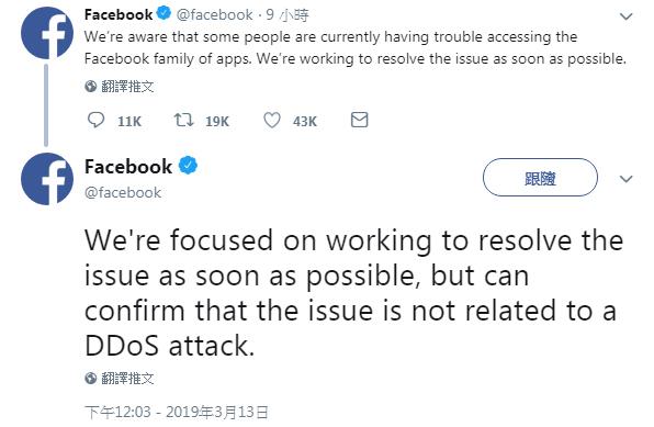臉書、IG發生「史上最嚴重事故」全球崩潰!官方也中標...被迫用「對手」發公告