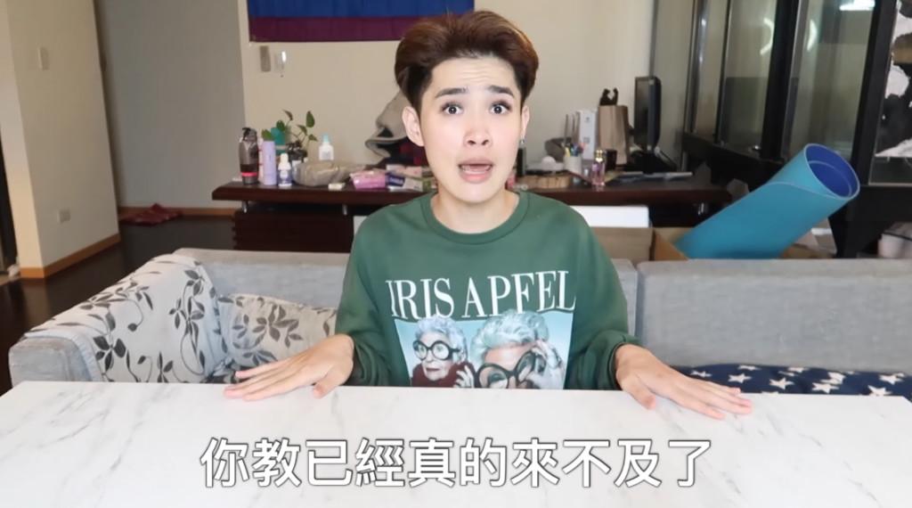 爸爸帶小孩好偉大?他幫「台灣媽媽」出聲直呼好可憐 講出「最痛真相」:都是婆婆害的!