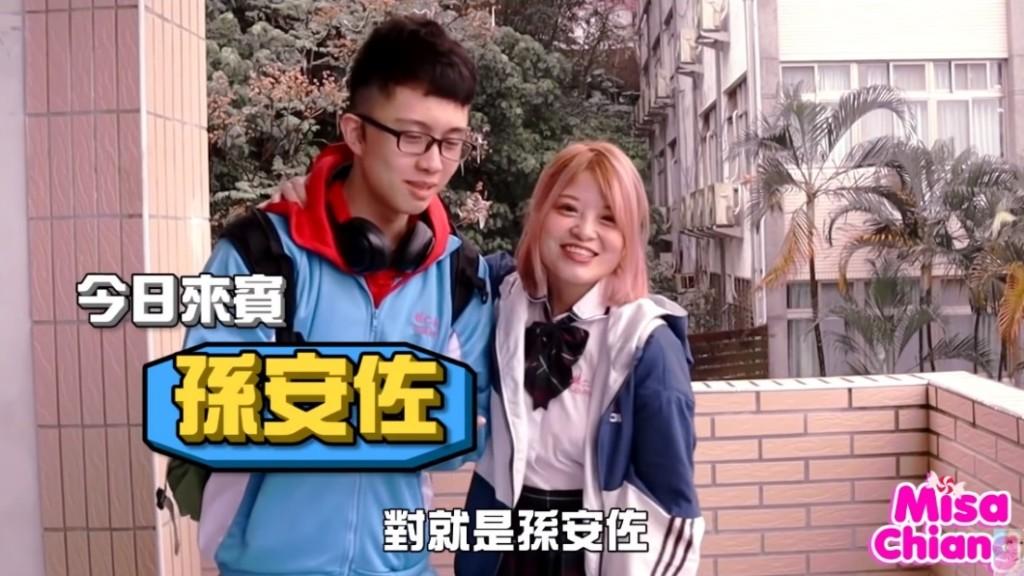 放網紅「進學校聊色」孫安佐慘了 校方怒「直接通報」教育局...他慘被記大過!