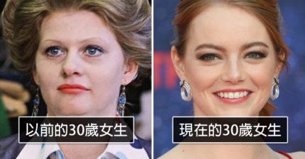 10個「超真實理由」告訴你為何現代女生比以前更正 化濃妝就是最好證據!