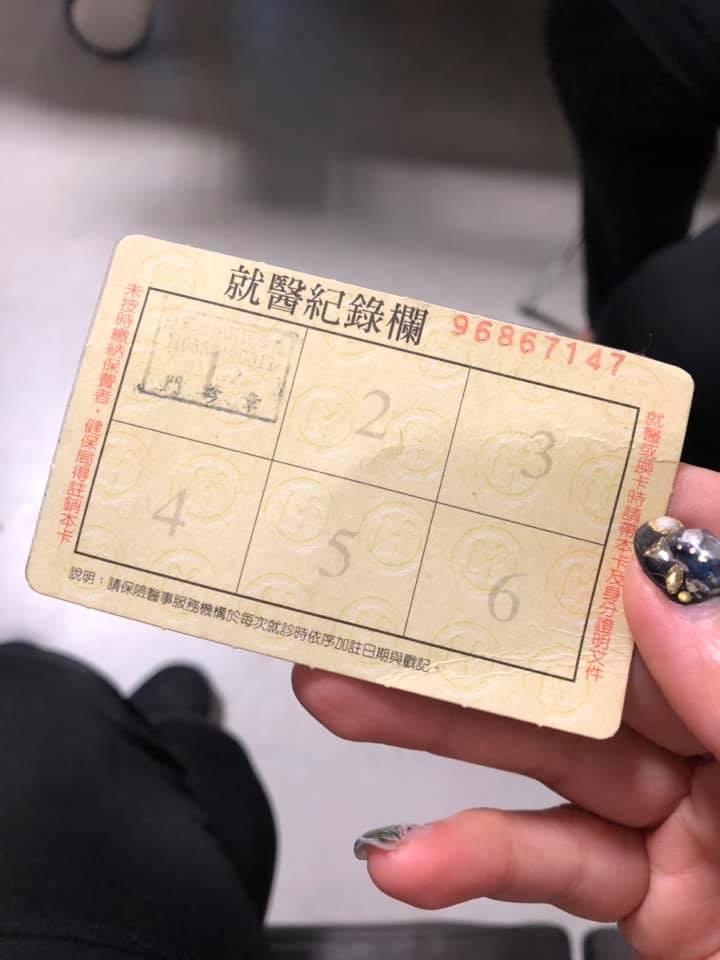 家中驚見「要蓋章的健保卡」背後還有6宮格 勾起網友「字母收集回憶」超得意:我拿過F!