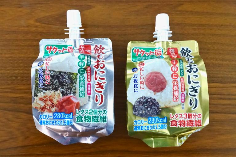 日本推兩種口味「可以喝的飯糰」瞬間爆紅!他好奇「直接倒出來」畫面卻嚇壞網友