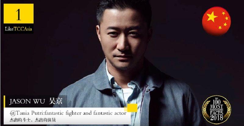 亞洲版「百大最美臉孔」出爐!彭于晏只有第30 周子瑜「三甲不入」讓粉絲氣炸