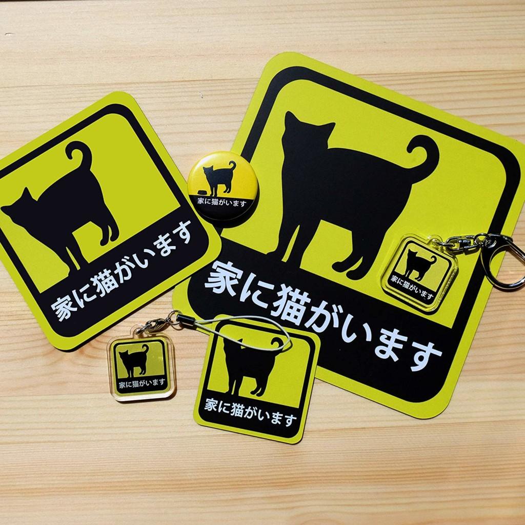 日本出現大量「家裡有貓」車後貼 網友解析「邊緣人特愛用原因」超揪心