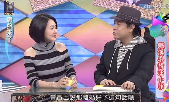 汪小菲大S再傳婚變危機!身邊好友透漏「很常為錢吵」 汪小菲發文反擊:謝謝宣傳