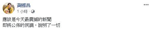 蔡英文黨內對手出現!賴清德宣佈「選總統」 網友:終於知道為何行政院長任內要擺爛了