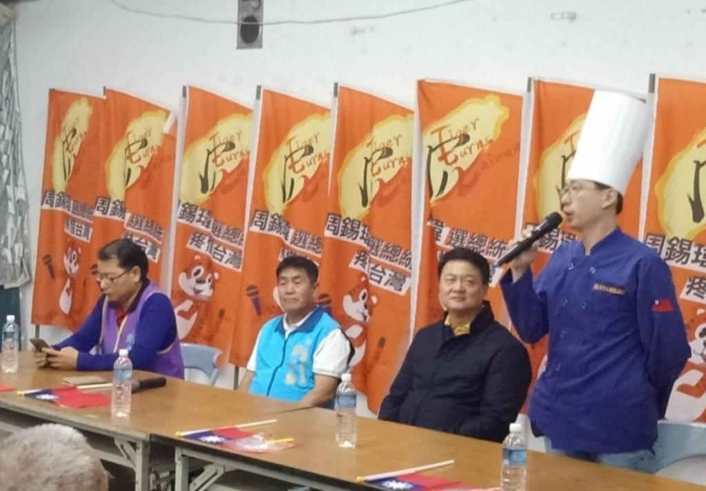 周錫瑋號召全民連署「把阿扁關回去」 綁總統大選公投「反特赦」:這是正義!