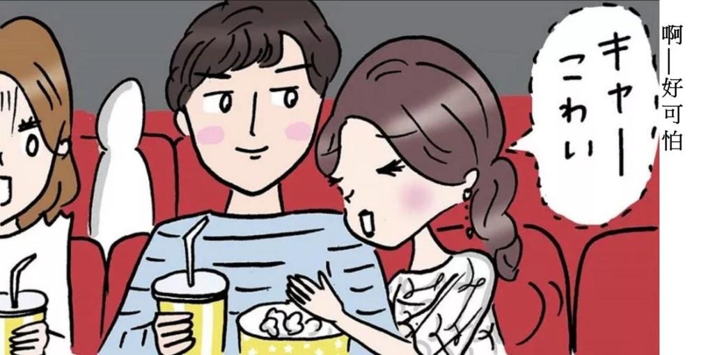 日本心理學家傳授「套牢心上人」的4大神招 「對的時間點離開」保證讓對方忘不了你!