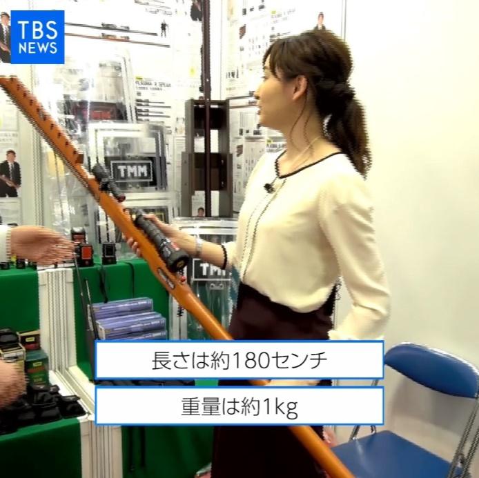 日本推出「180公分超猛家電」女生必買 自備「15隻皮卡丘電量」網友嚇呆:這不只防狼吧?